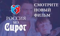 film-banner200x120