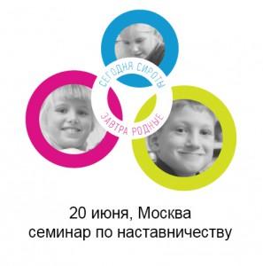 logo-rbs-1-2