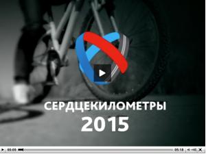 Screen Shot 2015-06-22 at 17.42.31