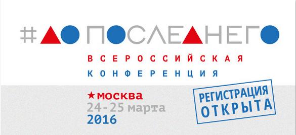 Москва погода в марте 2017  Прогноз погоды AccuWeather