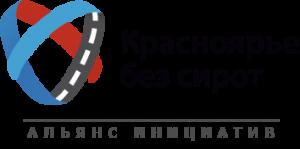 logo_krasnoiare_bez_sirot
