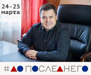 2013-11_Russia-Edward-Grabovenko_5400